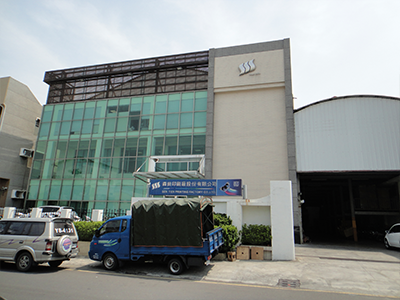 Established Plant 3 in An-Ping Industrial Park